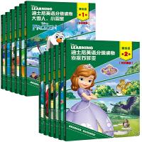 迪士尼英语分级读物基础级第1级+第二级 全12册幼儿英语启蒙教材儿童英文绘本故事书分级阅读 6-10岁一二三年级小学生