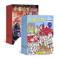 小爱迪生杂志订阅 杂志铺 2020年7月起订阅 1年共24期 百科知识兴趣阅读 趣味故事 生动漫画 少儿科普期刊杂志图
