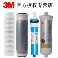 3M纯水机DRO75-AL/AH 家用厨房净水机反渗透净水器原装滤芯