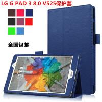 韩国LG G PAD3 8.0 V525保护套8寸平板电脑v521/V522皮套V520 V525包边 黑色+钢化膜