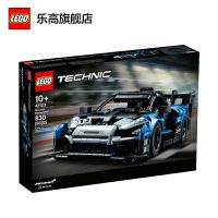 LEGO乐高积木机械组Technic系列42123McLaren Senna GTR赛车