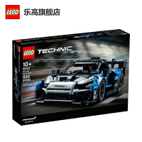 【当当自营】LEGO乐高积木机械组Technic系列42123McLaren Senna GTR赛车