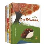 四季读不停·拼音版(全4册,小学《语文》教材推荐阅读书目)