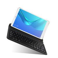 20190808080455767小米平板4蓝牙键盘皮套 8英寸/7.9米Pad1/2/3电脑蓝牙键盘保护套