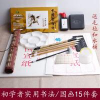 马利颜料24色初学者国画套装 书法毛笔水墨工具用品全套 包邮