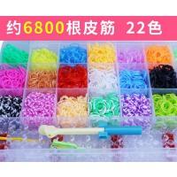 28格DIY彩虹编织机橡皮筋手链编织编手链的皮筋6800根