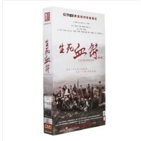 原装正版 电视剧 碟片DVD光盘 生死血符 珍藏版 12DVD 陶泽如 陈瑾 视频 光碟