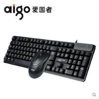 【支持礼品卡】爱国者WQ-1601键盘鼠标套装有线 防水游戏家用台式笔记本键鼠包邮
