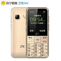 ZTE/中兴 N1老人手机 直板大屏老年机 大字大声双卡手机超长待机