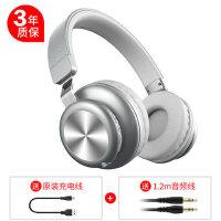 耳机头戴式蓝牙无线女生可爱潮韩版电脑游戏耳麦重低音炮带话筒手机魔音降噪sony耳机 标配