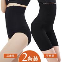 高腰收腹内裤塑型裤女无痕收腹束腰提臀塑形产后美身体安全裤2件装2018新品 M 建议90-110斤