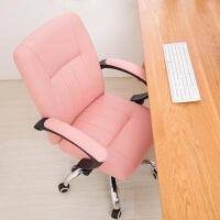 御目 电脑椅 家用办公椅子升降靠腰老板椅皮椅弓形会议椅人体工学固定扶手转椅休闲椅 创意家具