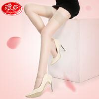 5双浪莎长筒丝袜连裤防勾丝夏季超薄款肉色加长大腿袜过膝高筒袜防滑