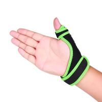 运动护具大拇指腱鞘受伤加压钢板固定 羽毛球篮球护手指护腕男女款