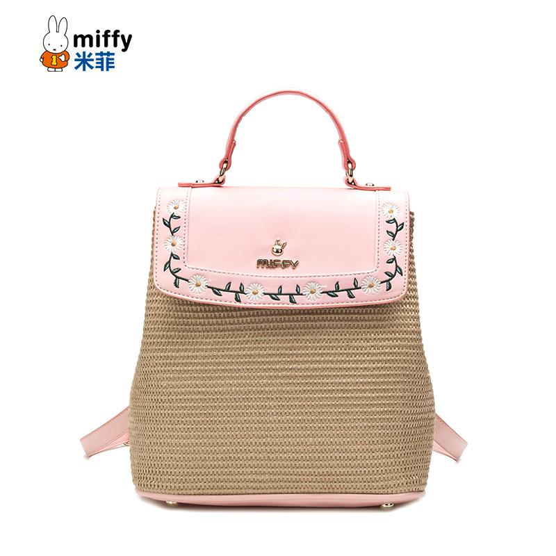 Miffy/米菲2017夏季新款双肩包 刺秀草编背包 小清新田园风女包潮