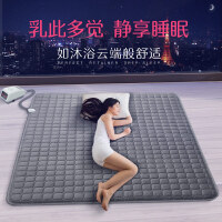 【好货优选】尤搏思水暖毯电热毯安全无辐射用电褥子双人乳胶床垫1.5m*2.0m 灰色 1.5m*2.0m
