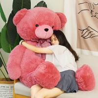 玩偶大熊抱抱熊公仔特大号布娃娃毛绒玩具女孩泰迪熊抱枕生日礼物