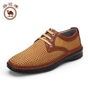 骆驼牌 春夏款纯色镂空皮鞋 低帮系带休闲皮鞋 圆头磨砂皮鞋潮