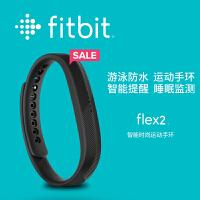 Fitbit flex2 智能运动游泳手环蓝牙睡眠手表无线计步器苹果男女