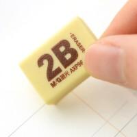 晨光50A 2B橡皮 黄色橡皮擦 学生文具 学生奖品 软橡皮 铅笔擦-AXP96448