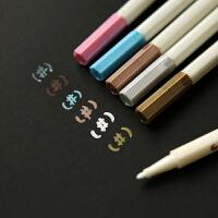 油漆笔 diy涂鸦黑卡纸专用 优质金属色笔 相册笔 记号笔 金银笔