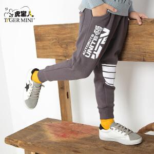 小虎宝儿童装儿童裤子男童运动长裤加绒加厚秋装2-3-4-5-6-7岁潮
