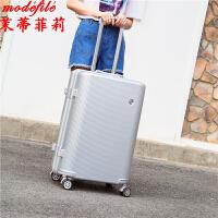茉蒂菲莉 拉杆箱 男士复古铝框万向轮行李箱子满额减女士韩版旅行20寸24登机箱