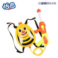 儿童沙滩戏水玩具大容量宝宝背包水枪玩具背带式卡通水枪玩具