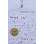 Woman in Jerusalem(ISBN=9780156031943) 英文原版