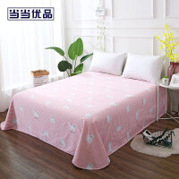 当当优品床单 纯棉200T加密斜纹单人160x230cm 巴黎宠儿(粉)