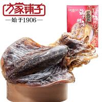 【福建馆】方家铺子_墨鱼干 668g/盒 年货礼盒