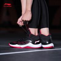 李宁篮球鞋男鞋篮球系列音速5 TD支撑包裹耐磨防滑夏季运动鞋ABPM005
