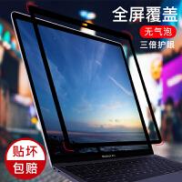 20190702220724532苹果笔记本屏幕边框膜全屏mac电脑保护屏膜macbook贴膜高清防刮pro13寸ai