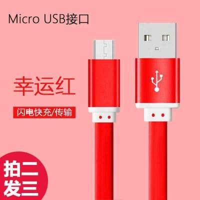 3米长vivox20 oppor11手机三米数据线安卓加长3m的充电器通用)