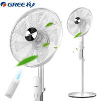 格力(GREE)落地扇FD-4042Bg7-WG遥控平背落地扇 台式家用空调伴侣 电风扇