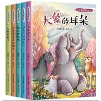 冰波童话精选系列(全五册)