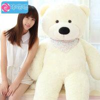 泰迪熊抱抱熊公仔布娃娃毛绒玩具熊大号直角量1.8米  情人节礼物