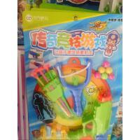 传奇糖玩竞技游戏 户外玩具3-4-5-6-9岁儿童男孩场景射击玩具软弹枪弓箭