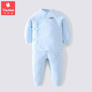 【1件3折价:47.7】纤丝鸟婴儿衣服新生儿保暖内衣套装宝宝夹棉加厚内衣