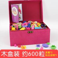 维莱 儿童手工制作DIY波普串珠diy 女孩 幼儿园玩具 项链 饰品盒装 8904约600pcs+