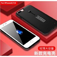 【新款】【大容量】iphone8充电宝7苹果6s专用7plus超薄便捷背夹电池6手机移动电源毫安