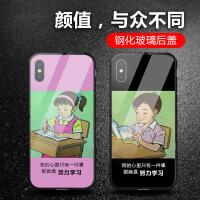 语文数学手机壳套苹果六6s/5玻璃镜面iphonex小学7plus