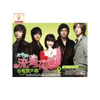 正版音乐 CD花样男子流星花园电视原声带(2)