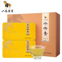 八马茶业 安溪铁观音茶叶 浓香乌龙茶 小浓香3号礼盒125g*2