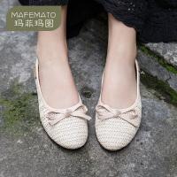 玛菲玛图原创女鞋浅口蝴蝶结软底孕妇鞋舒适防滑透气真皮妈妈单鞋38609-5