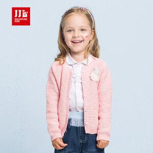 季季乐童装女童毛衣开衫外套针织衫春季女童纯色纯棉毛衣开衫GCM63031