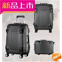 大黄蜂铝框箱包拉杆箱女 学生万向轮旅行箱行李箱登机箱