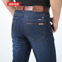 战地吉普薄款牛仔裤 男装休闲直筒牛仔长裤 春秋男士数值中腰棉质牛仔裤