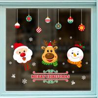 商场店铺橱窗户玻璃装饰贴画墙贴纸圣诞雪花圣诞老人麋鹿雪人贴纸