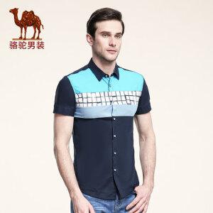 骆驼男装 夏季新款时尚尖领短袖衬衫 日常休闲拼接修身衬衣男
